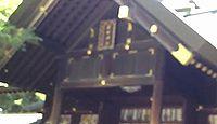琴似神社 北海道札幌市西区琴似1条のキャプチャー