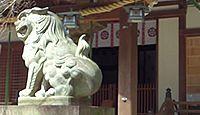 保久良神社 - 神武東遷の際に速吸門で出会った椎根津彦命を祀る、式内の古社