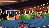 古要神社 - 大分中津市、隼人族の怨魂の祟りを鎮める放生会、傀儡子の舞と相撲が有名