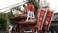 旭神社 大阪府大阪市平野区加美正覚寺のキャプチャー