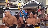 廣田神社 千葉県いすみ市大原のキャプチャー