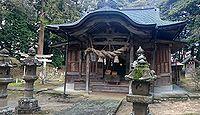意多伎神社 島根県安来市飯生町