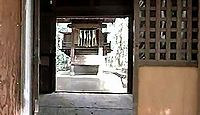 白幡神社 千葉県船橋市大神保町