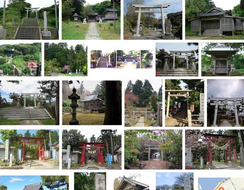 石井神社 新潟県柏崎市西山町石地のキャプチャー