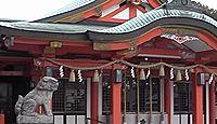 多治速比売神社 大阪府堺市南区宮山台のキャプチャー