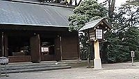 埼玉縣護國神社 - 大宮公園と隣接、公園内にも鳥居がある大宮護国神社とも、昭和期創建