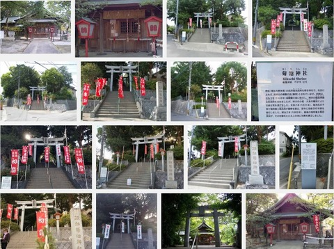 菊池神社 福岡県福岡市城南区七隈のキャプチャー