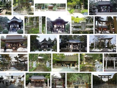 重浪神社 兵庫県豊岡市畑上のキャプチャー
