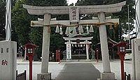 川越八幡宮 - 夫婦銀杏の御神木は良縁のパワースポット、境内社にきつねと相撲の伝説