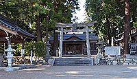 名居神社 三重県名張市下比奈知のキャプチャー