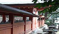 八咫烏神社 奈良県宇陀市榛原高塚のキャプチャー