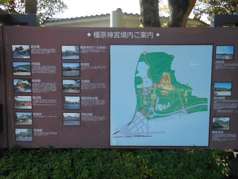 橿原神宮、境内の案内掲示板 - ぶっちゃけ古事記