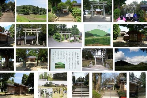 八口神社 島根県雲南市加茂町神原のキャプチャー