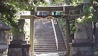 一之宮社 神奈川県横浜市神奈川区入江