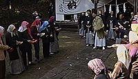 重要無形民俗文化財「片品の猿追い祭」 - 古態を伝える群馬・片品の武尊神社・猿祭のキャプチャー