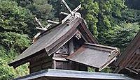真名井神社(松江市) - 「末那爲社」「伊弉諾社」などと呼ばれた風土記・式内社