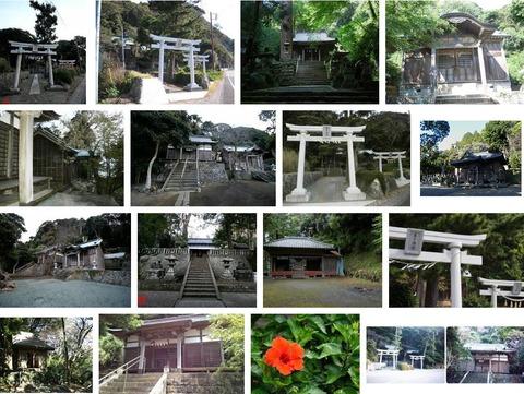 王子神社 静岡県賀茂郡南伊豆町大瀬のキャプチャー