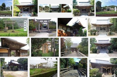 杜屋神社 山口県下関市豊浦町黒井杜屋のキャプチャー