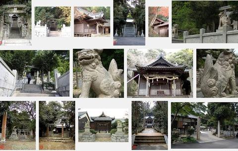 「大野神社 今治市」のGoogle画像検索結果