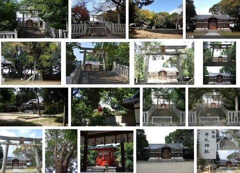牟禮神社 大阪府茨木市中村町のキャプチャー