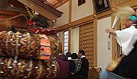 出雲大社松山分祠 - 伊予七福神霊場の一つの大黒天、明治初期に勧請、平成に社殿改築