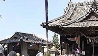 乙姫神社 熊本県熊本市東区上南部のキャプチャー