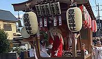 豊鹿嶋神社 東京都東大和市芋窪のキャプチャー
