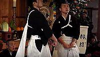 重要無形民俗文化財「花園の御田舞」 - 高野山に伝わる文化遺産の一つ、収穫までのキャプチャー