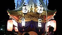 長尾神社 奈良県葛城市長尾のキャプチャー