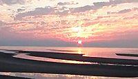 粟嶋神社(豊後高田市) - 恋叶ロードと真玉海岸、竜宮伝承が残る縁結び・安産の神