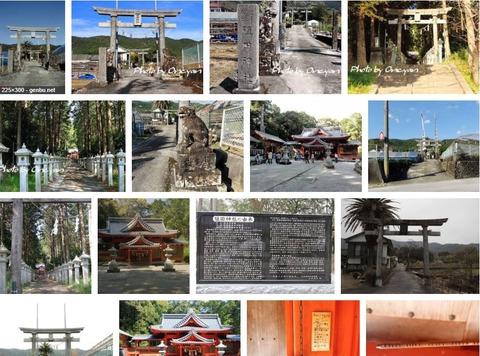 殖田神社 高知県南国市植田のキャプチャー