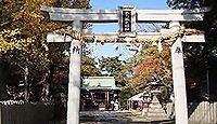 三島鴨神社 大阪府高槻市三島江のキャプチャー