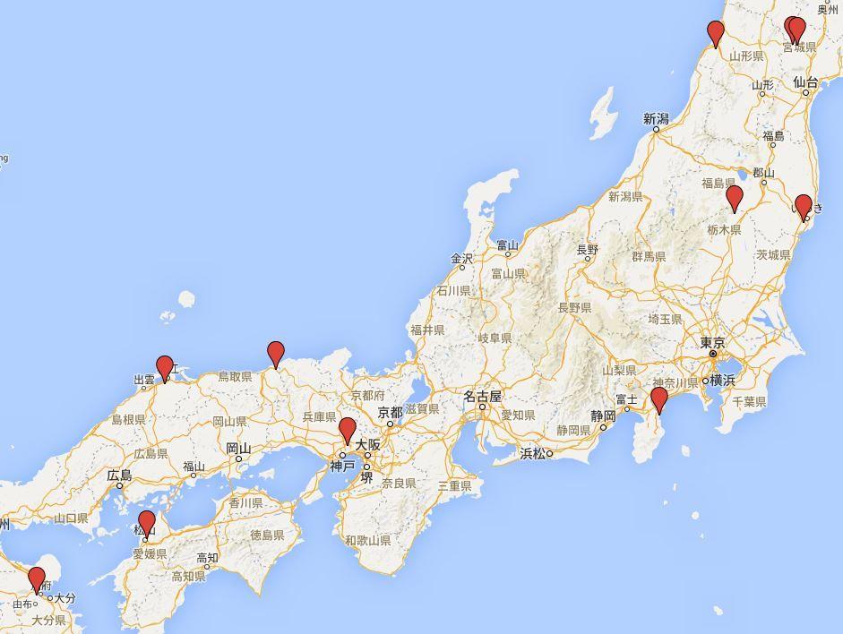 式内社と温泉 - 世界中に愛される「日本の温泉」は、1000年以上続く伝統的な信仰の賜物