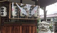 稲田八幡神社 大阪府東大阪市稲田本町