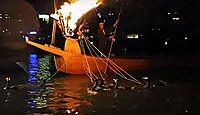 重要無形民俗文化財「長良川の鵜飼漁の技術」 - 古事記時代まで遡れる伝統的漁法のキャプチャー