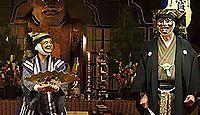 千本ゑんま堂大念仏狂言 - 引接寺の大念仏狂言、京の三大念仏狂言で、毎年5月1-4日開催のキャプチャー
