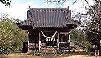 菅原神社 熊本県玉名郡和水町瀬川