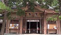 亀山八幡宮 山口県下関市中之町のキャプチャー