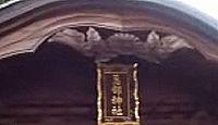 忌部神社(吉野川市) - 忌部山古墳群擁する忌部氏の式内名神大社、義経などゆかり