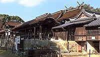 賀茂神社 兵庫県たつの市御津町室津のキャプチャー