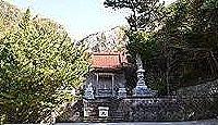 阿波命神社 - 伊豆諸島の名神大社、忌部氏の東遷の伝承を残す、三嶋大社本后という女神