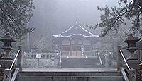 日雲神社 - 滋賀県甲賀市信楽町にある、太鼓踊りが有名な元伊勢「甲可日雲宮」伝承地