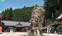 墨坂神社 奈良県宇陀市榛原萩原のキャプチャー