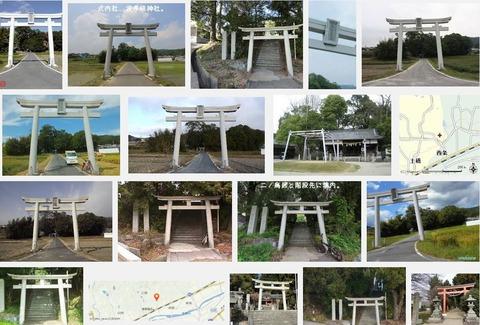 波多岐神社 三重県伊賀市土橋のキャプチャー