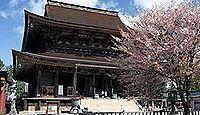 金峯山寺 -