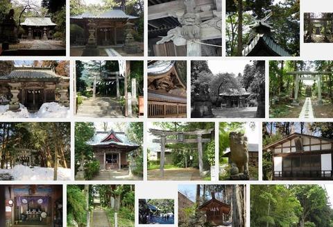 甲波宿禰神社(群馬県渋川市川島1287)
