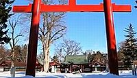 北海道護国神社 - 北海道・樺太関係の国事殉難者約6万3000柱を祀る、境内社に北鎮安全神社