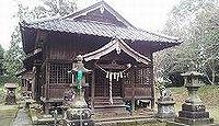 清水神社 宮崎県西都市清水