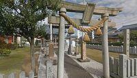 八幡神社 福井県坂井市丸岡町南横地