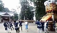 中姫八幡神社 香川県観音寺市大野原町中姫